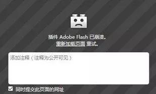 15万人集体请愿,让Flash游戏网站不要关停