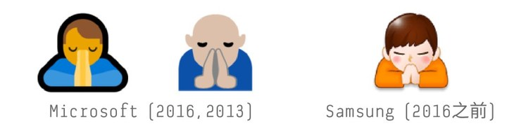 TypeBites #03 方头方脑的机器人 emoji 是怎么来的?