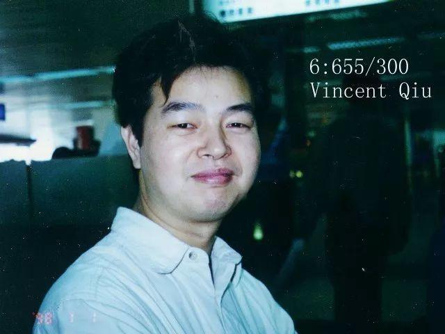 25年前,互联网大佬在最原始的论坛网上冲浪