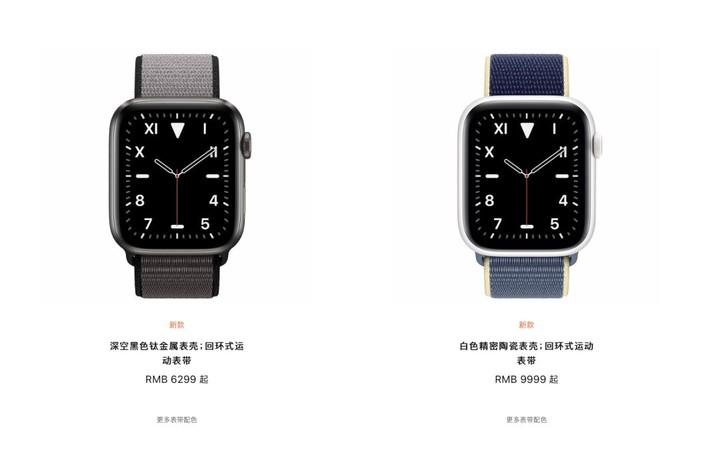 Apple Watch Series 5评测 | 有钱人的快乐就是这么简单