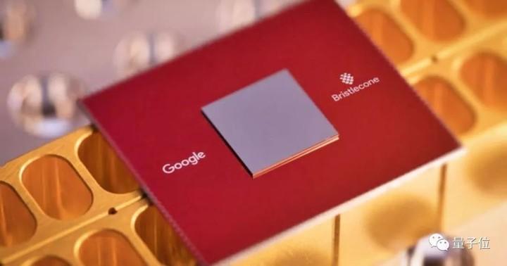 """200秒=超算1万年,谷歌实现""""量子霸权""""论文上架随即被撤回,引发全球热议"""