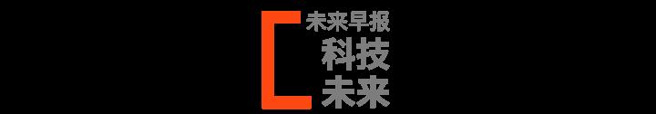 AirPods 3 明年上半年发布/华为全球最大旗舰店今天开业/微博开启视频号内测
