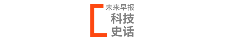早报丨苹果新春大片即将上线 / 微信将上线短内容功能 / 支付宝集五福下周开启,奖励升级插图(15)