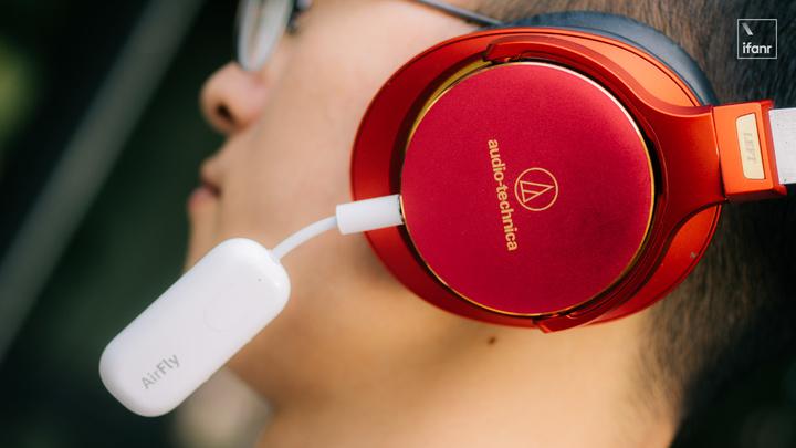 Twelve South Airfly Pro 體驗:首款在 Apple Store 上架的藍牙耳放,用起來怎麼樣