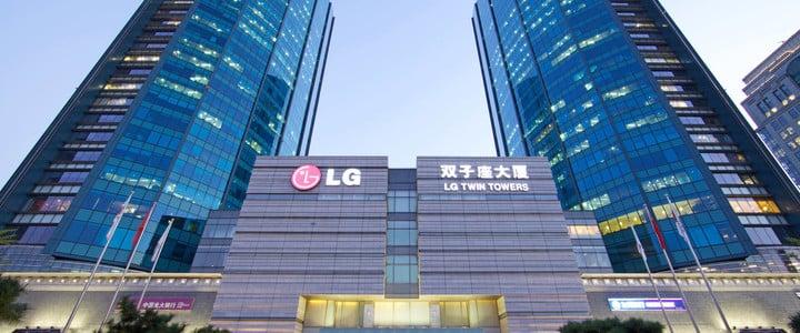Beijing LG Twin Tower