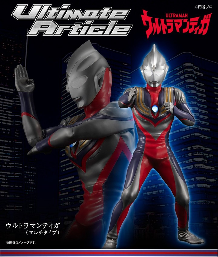 UltimateArticleUltramanTiga MultiType 4535123829758 Y28000 MH829758