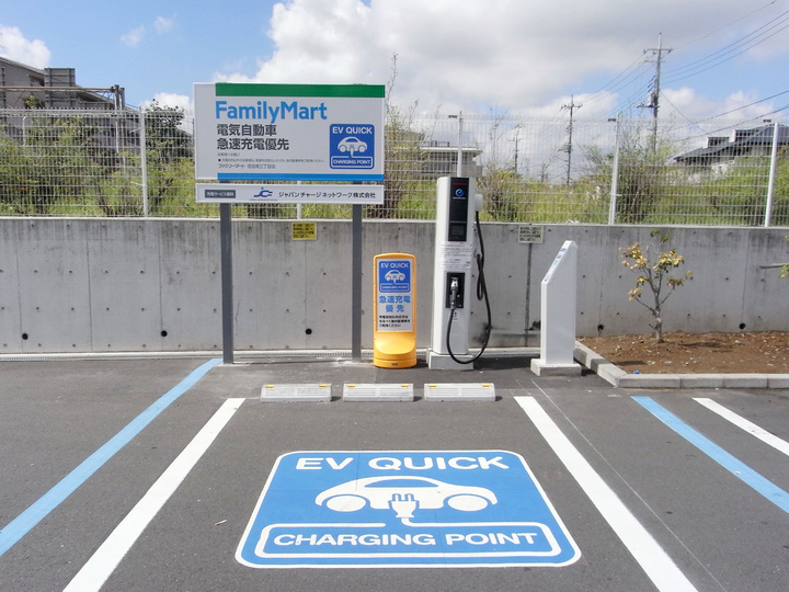 b ecarchargers a 20150217